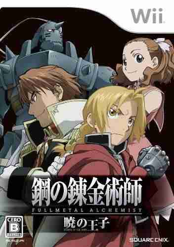 Descargar Fullmetal  Alchemist  Akatsuki no Ouji [JAP] por Torrent